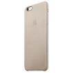 Coque Cuir pour Iphone6S Plus-rose-vue3