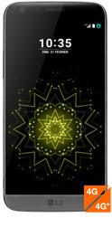 LG G5 - avis, prix, caractéristiques