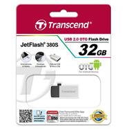 Acheter Cle USB Transcend JetFlash 380 16Go argent