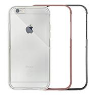 Acheter Protection pare choc 3en1 BBC iPhone 5S, SE