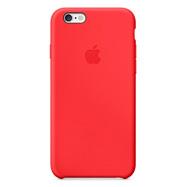 Acheter Coque Silicone iPhone 6, 6S