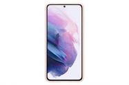 Acheter Coque Silicone pour Samsung Galaxy S21