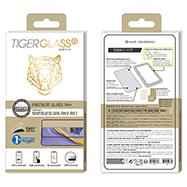 Acheter Film de protection Tiger Glass pour Samsung Galaxy A51 5G