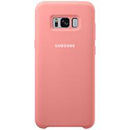 Acheter Coque Silicone pour Samsung Galaxy S8