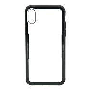Acheter Coque Muvit Glasskin iPhone XS