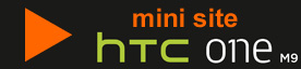 etiquette_minisite_htc_one_m9.jpg