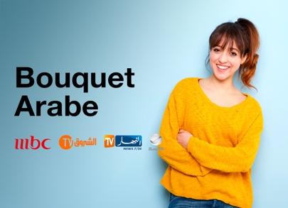 Bouquet Arabe