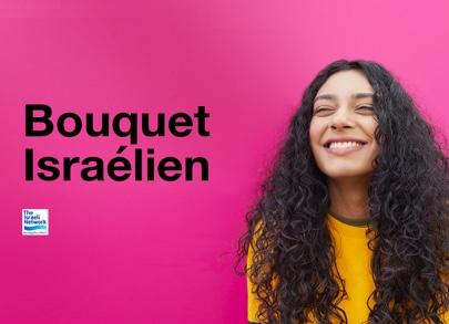 Bouquet Israélien
