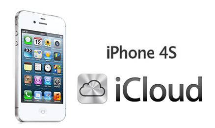 438x261-apple_iphone_4s-edito4