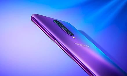 Oppo violet vue de cote