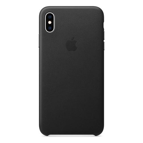coque iphone xs max espace