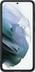 Coque Silicone Samsung