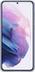Coque Silicone Samsung Violette